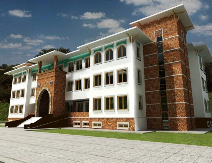 Ali İpek İlköğretim Okulu
